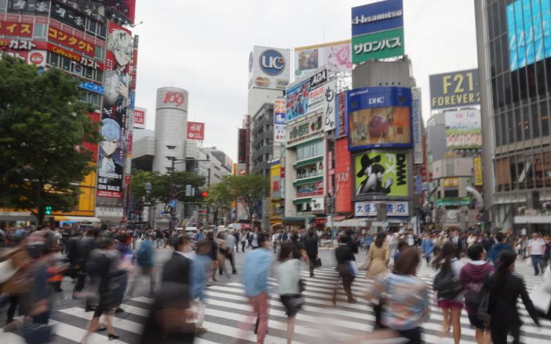 Bustling Tokyo