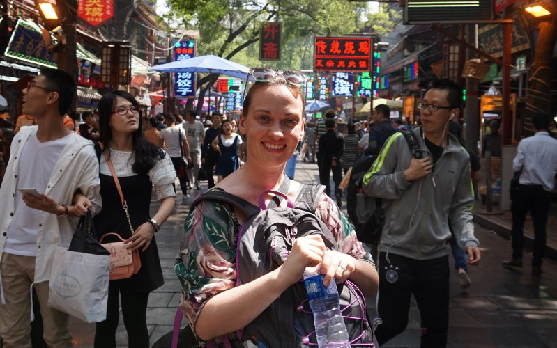 The Muslim Quarter, Suzhou